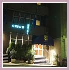 Hotel Crivis Exterior